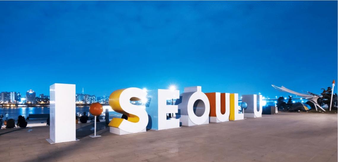 Seoul introduces blockchain petition system