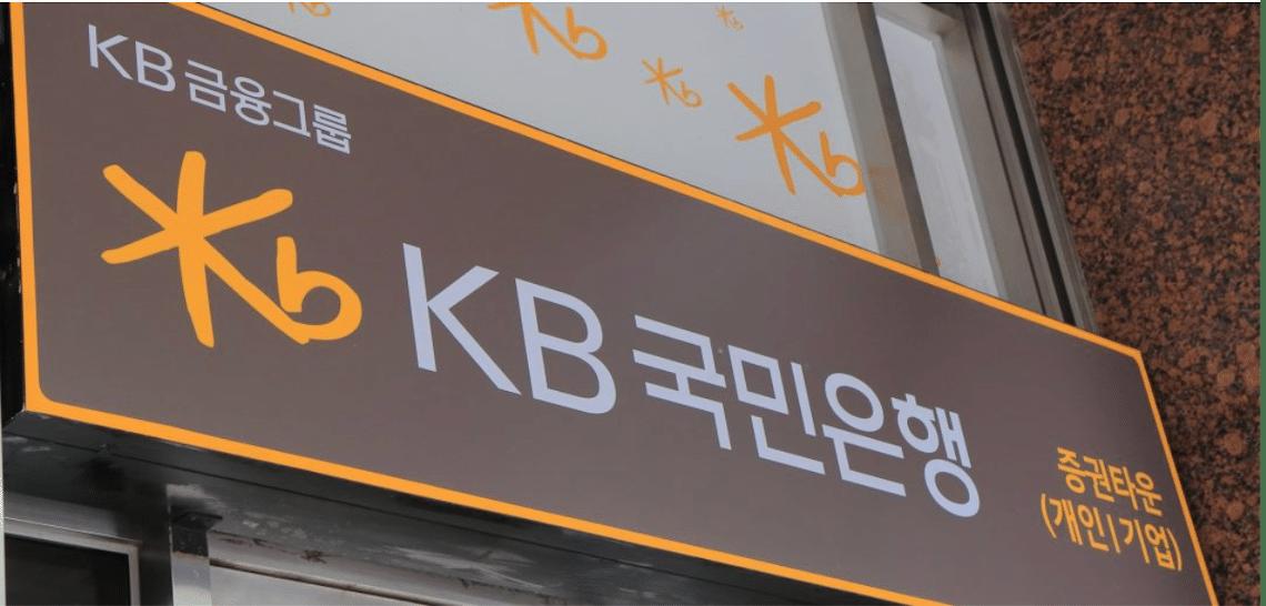Major South Korean bank plans crypto services