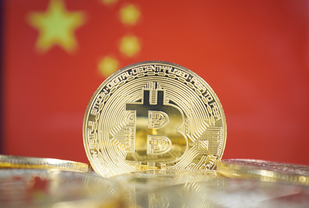Read more about the article China continues crackdown on Bitcoin mining